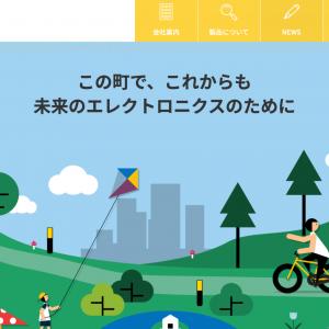 松岡電機産業株式会社