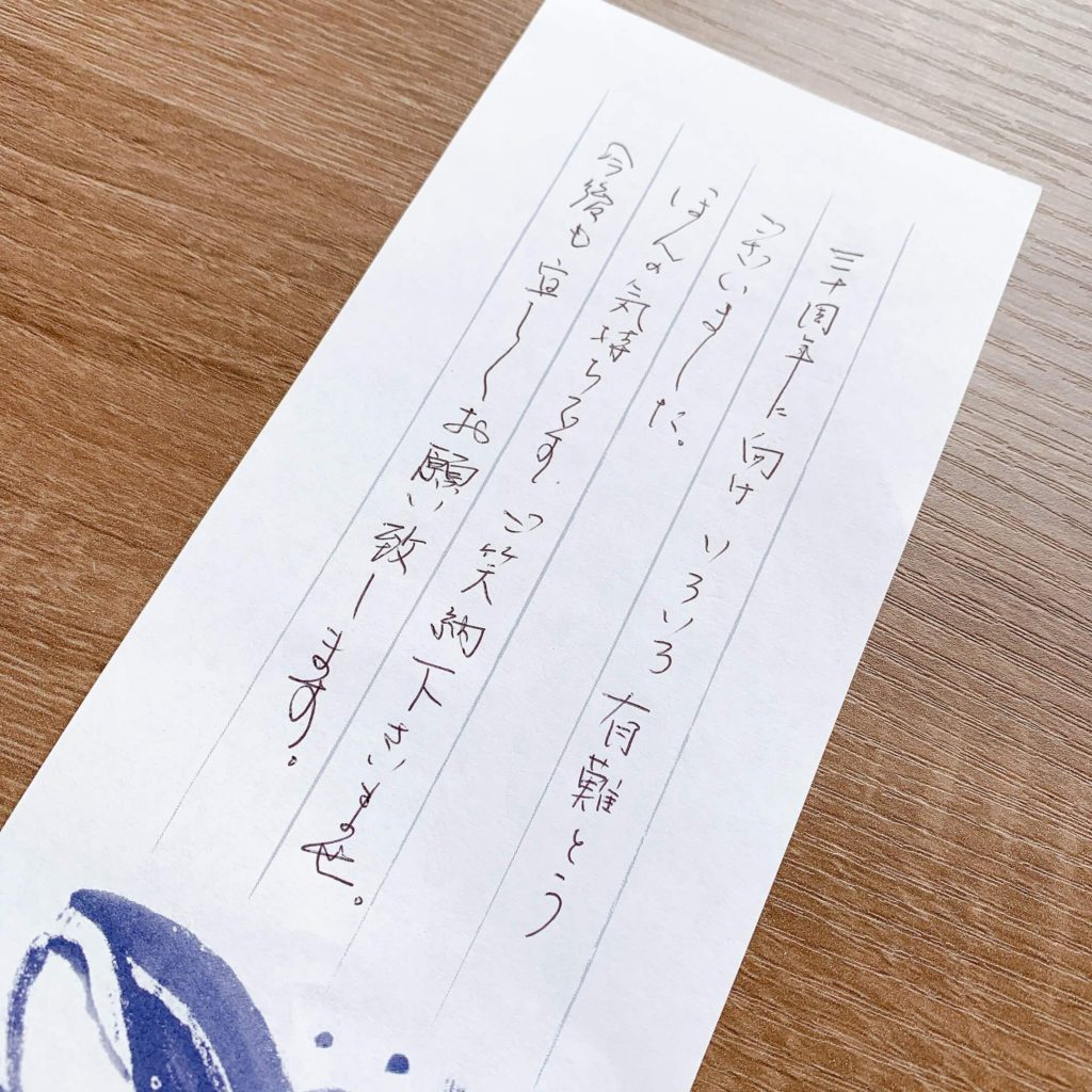 アタム技研