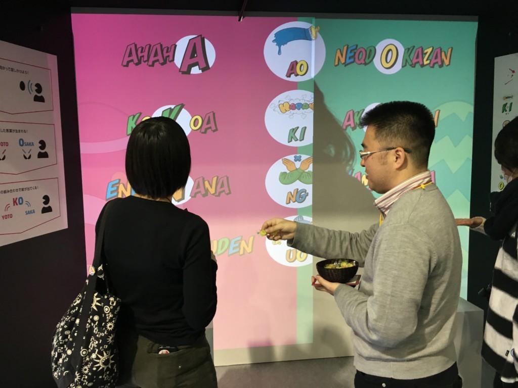 東京デザインウィーク企業による展示