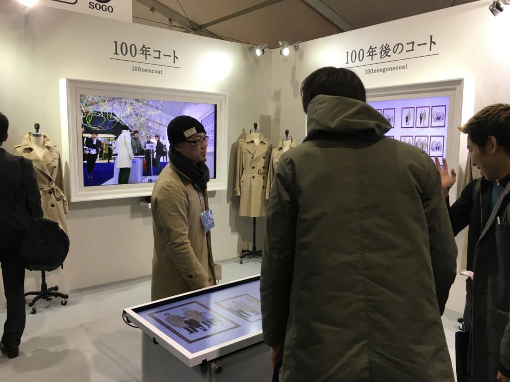 tokyodesignweek22